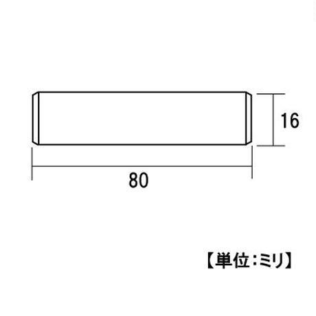 木ダボ 16x80(100個入)