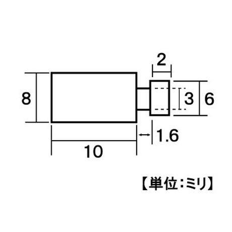 アルミダボ棚受 8x10 S-280(4個入)