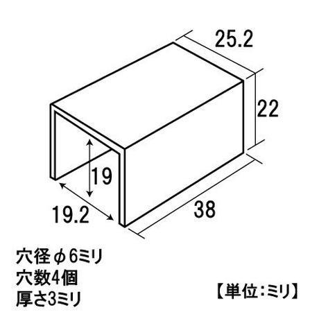角パイプFJ 19角用 #1 19-1F