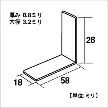 ジョイントミニ金折 ニッケル 18x58x28(2個入)C-754