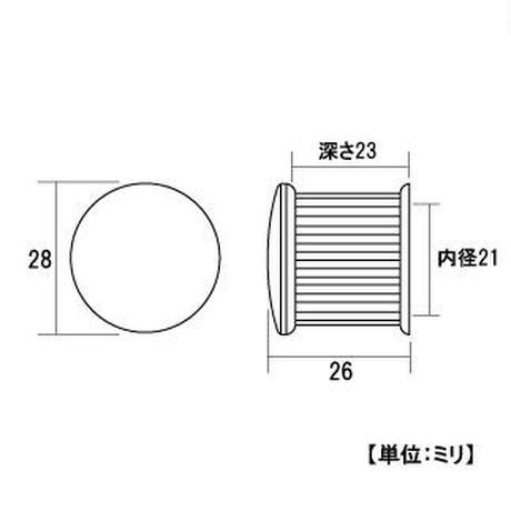 RP椅子ゴム足 茶丸 小 21(4個入)