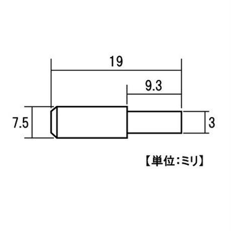 差込ダボ ニッケル 3x7.5x19 S-229(4個入)