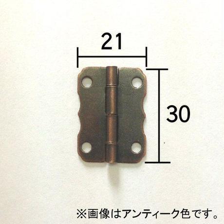 山形蝶番 30ミリ(2枚入)