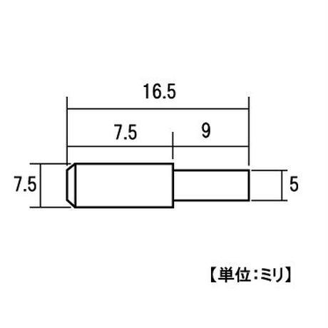 真鍮ストレート ダボ 5ミリ S-216(8個入)