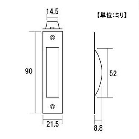 ステンチリ返シ引手 90 (2個入)B-236