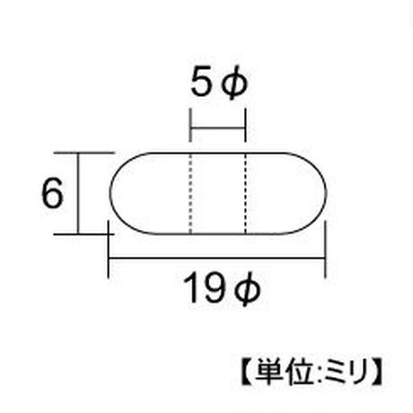 B-886 ベアリング車  DO-19-H5(2個入)