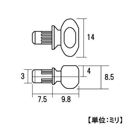 棚受 IT3011型 3ミリ穴用 S-264(4個入)