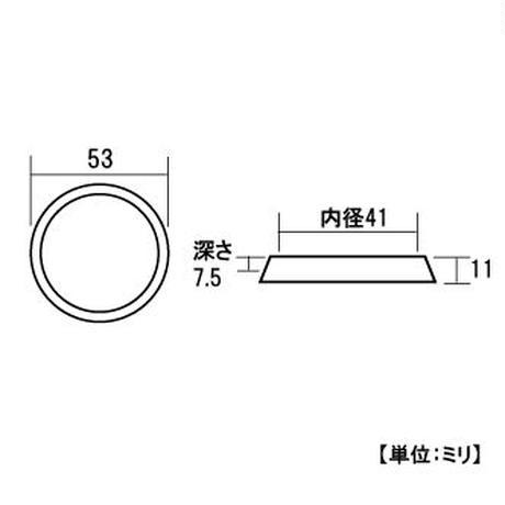 特殊ゴム足 平置丸 40A(平)