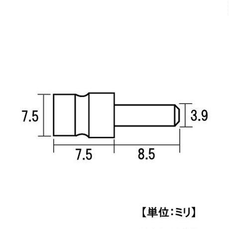 真鍮差込ダボ 7.5X16X3.9(50個入)
