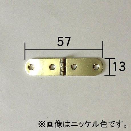 とんぼ蝶番(2枚入)
