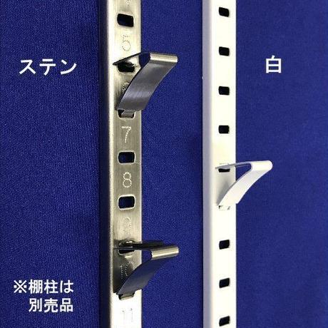 15ミリ棚柱用棚受 ゴム付 B-862(4個入)