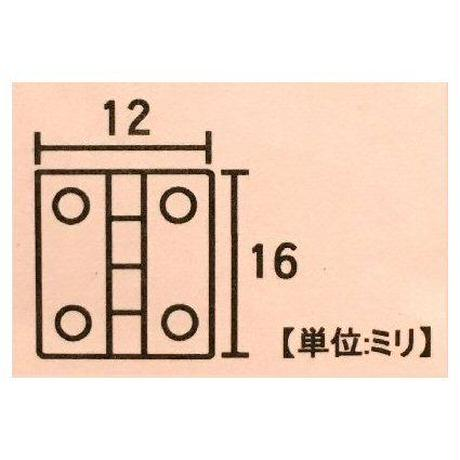 小箱蝶番 16ミリ(2枚入)