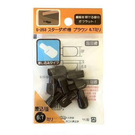 PCスタータナダボ 1号 6.7mm(8個入)