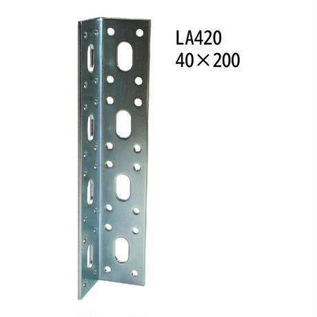 パワーアングルプレート LA420 40x40x200