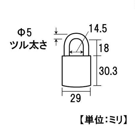 文字合せ錠 大 3段式 30ミリ C-176
