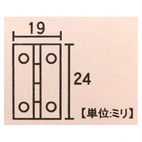 小箱蝶番 24ミリ(2枚入)