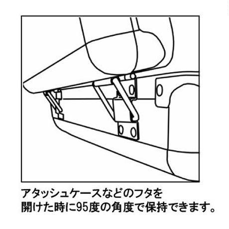 ケース蝶番 環付76ミリ T-1990(2枚入)C-873