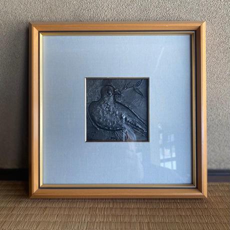 鈴木貫爾(十四代鈴木盛久)レリーフ『鳥』