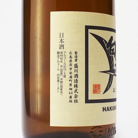 白鴻 上等酒 1800mL