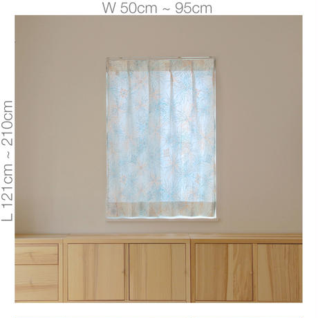 "【ORDER CURTAINS】オーダーカーテン:""花火""オレンジ 巾 50cm~ 95cm ・ 丈 121cm~210cm(1枚)"