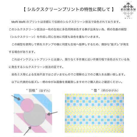 【INTERIOR】クッションカバー(蛍光ピンク) 5柄