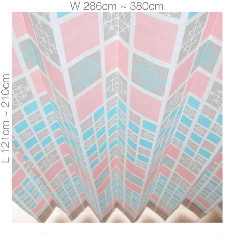 "【ORDER CURTAINS】オーダーカーテン(遮光裏地付):""雪""ピンク 巾 286cm~380cm ・ 丈 121cm~210cm(2枚セット)"