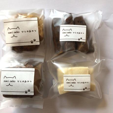 STAY HOMEのお供に♡ 美味しいお菓子セット