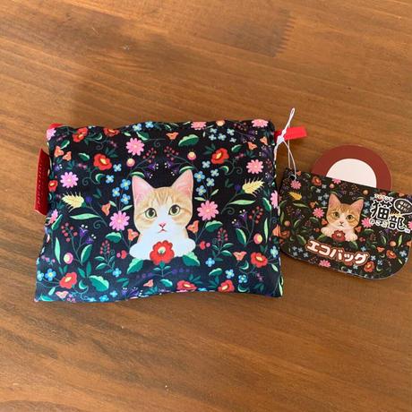 ねこ好きさんなら1つは持ちたい!フェリシモ猫部のエコバッグ