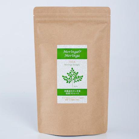 モリンガ茶(お湯・水出し両用 / ポット用)3g×30包