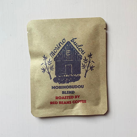 森のぶどうブレンドコーヒー ドリップパック Roasted By Red Beans Coffee