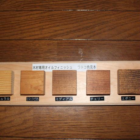 七変化・TVラック 使い道・6種類(使い方は写真で確認下さい。)
