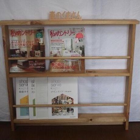 2021円新春福袋 オーダー家具通常価格より20%引きで作成させて頂きます。 赤字覚悟