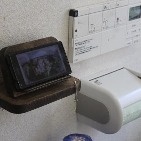 どこでもスマホで動画が見れる(どこでも携帯で動画が見れる君」