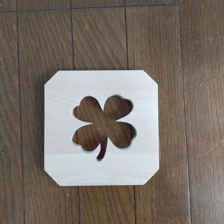 幸せを呼ぶ四つ葉のクローバーの鍋敷き オブジェに 違う物のカットも対応させていただきます。