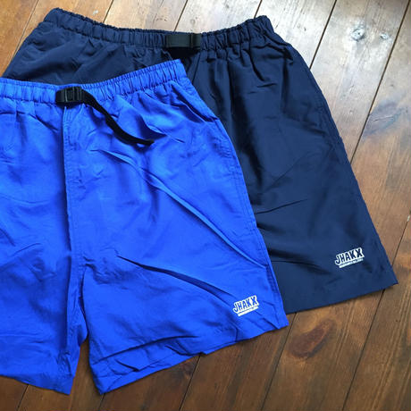 Chill Pants 2 (Royal Blue