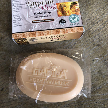 Egyptian Musk Herbal Soap