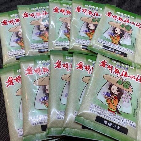 磐梯熱海温泉 温泉の素10個セット
