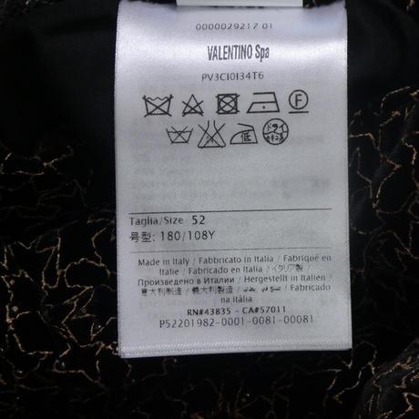 VALENTINO スター装飾ブルゾン 52