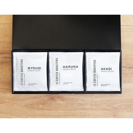 【上毛三山ブレンド】コーヒーバッグ  15個ギフト