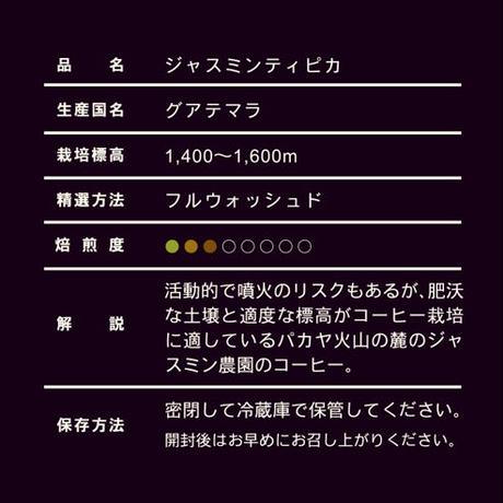 5a72c59e27d1cc40bf0009e8