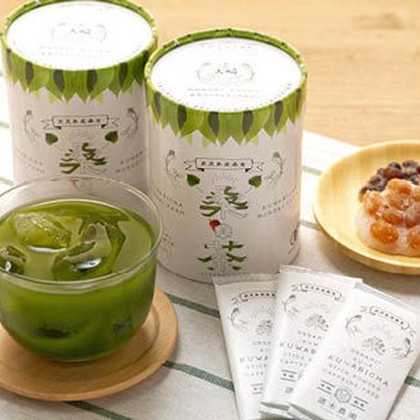 お得な桑美茶セット(桑美茶5箱+1箱)