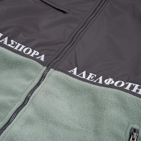 DIASPORA SKATEBOARDS  FRONTIER JACKET PALM GREEN
