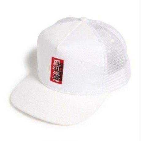 BLACK EYE PATCH   LABEL CAP  WHITE