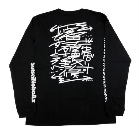 "MOTFD × SuiseiNoboAz ""DESTROY THE UNIVERSE↔宇宙ヲ破壊致シ候"" Tour Long Sleeve T-shirts"