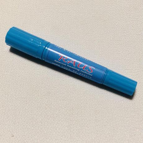 RAUS  スペシャルヒーリングペン