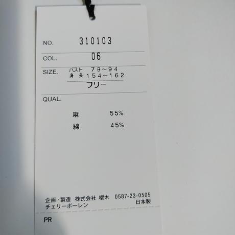 5c8b4446785b8e6d490e26f9