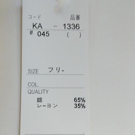 5cf09422c843ce29cc6f8f48