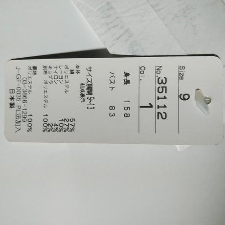 5c9c726ba71db7330e469152