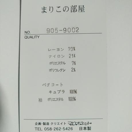 5c8b435389c42d4dad552355