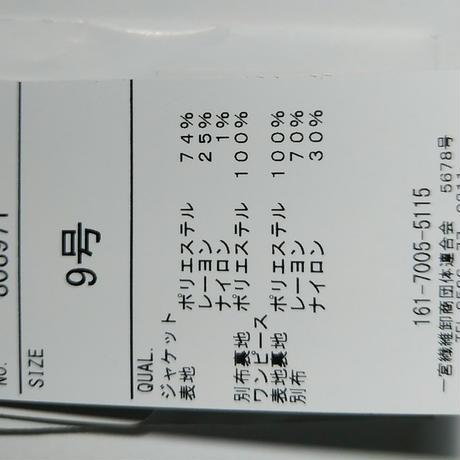 5c9c4c022c96c15530b83cce